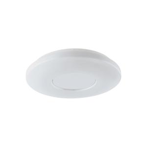 Eglo Eglo 75428 - LED Stropné svietidlo GIRON LED/18W/230V EG75428