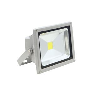 Eglo Eglo 93473 LED reflektor FAEDO LED/10W/230V EG93473