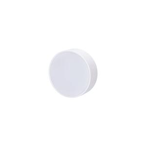 Solight LED Podhľadový panel LED/16W/230V SL0459