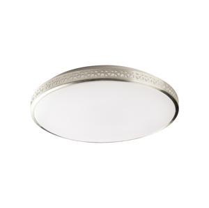 Prezent Prezent 71315 - LED stropné svietidlo TAFF LED/36W/230V 71315