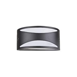 Rabalux Rabalux 8359 - Vonkajšie nástenné svietidlo MANHATTAN 1xE27/60W/230V RL8359